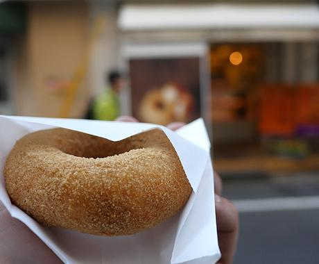 Get Local :: Boutique Doughnuts and Waterfalls in Kobe, Japan