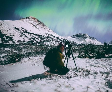A RARE GLIMPSE OF NORTHERN LIGHTS LIKE YOU'VE NEVER SEEN BEFORE