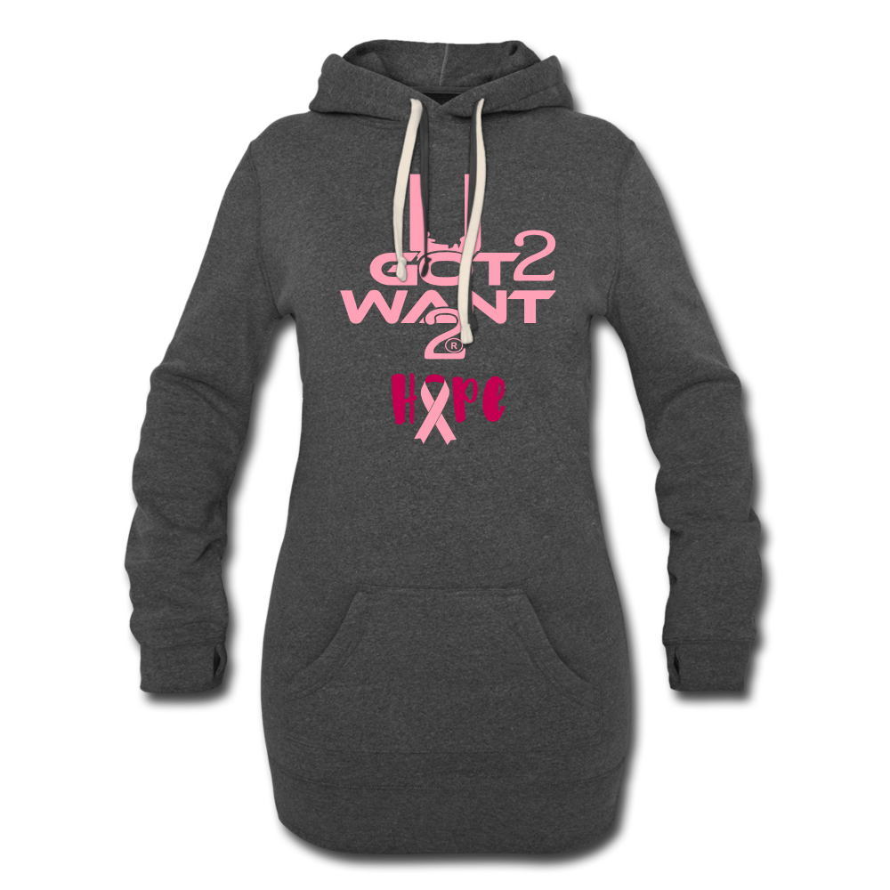 U Got 2 Want 2 Give Hope - BCA Hoodie - heather black