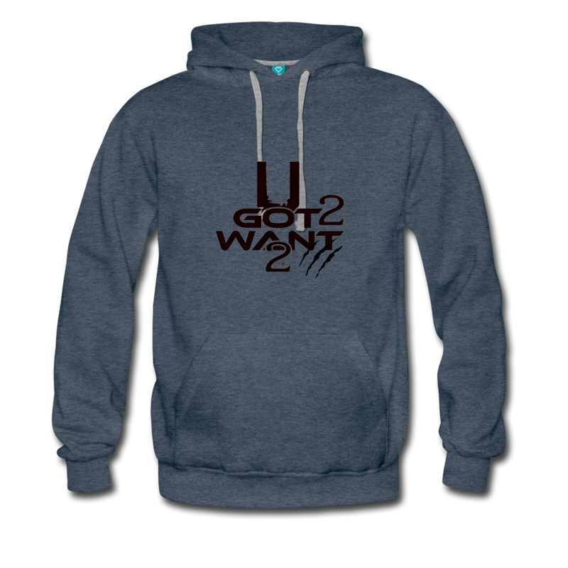 U Got 2 Want 2 Sports Hoodie - heather denim