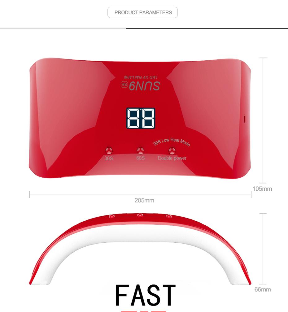BRAND NEW - 24W LED UV - FAST NAIL DRYER - 30s, 60s, 90s