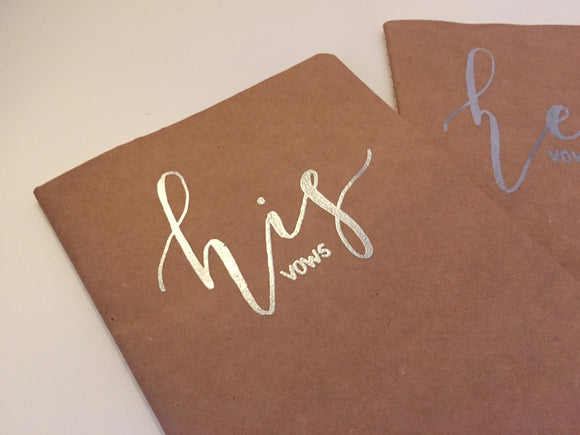 Embossed Vow Book / His and Hers Vow Book