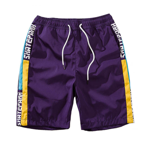 Roll Easy Shorts - Purple
