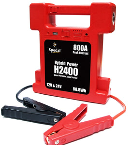 Super Compact 26000mAh 12/24V switchable Heavy Duty battery Jump Starter w/Lamp 800A Peak Current - #H2400
