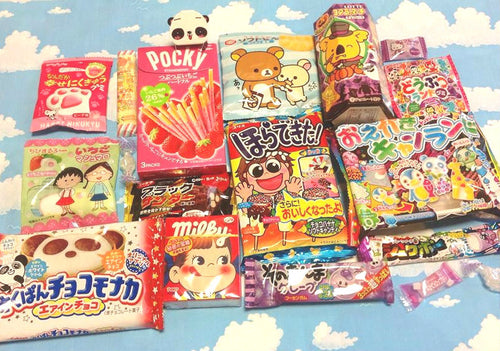 Candy Lucky Pack (Multiple sizes available)