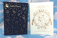 Sailor Moon 2015 Schedule Book (Calendar)