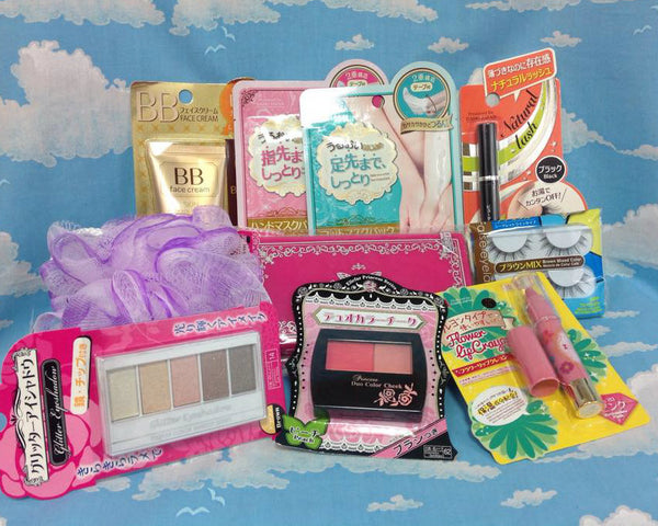 Beauty Lucky Pack (Multiple sizes available)