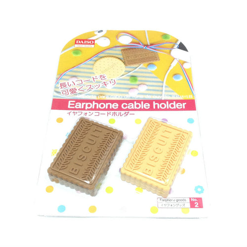 Biscuit Earphone Cable Holder (Square)