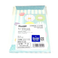 Cinnamoroll Mini Envelope from Sanrio