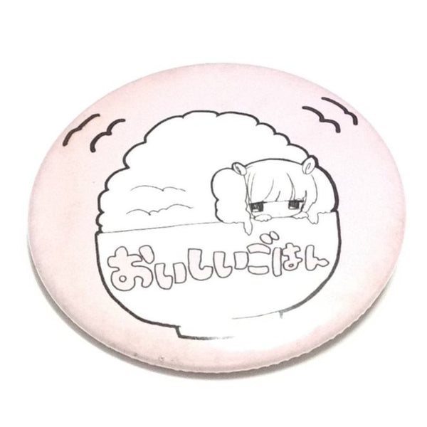 """Delicious Rice"" Badge in Pink"