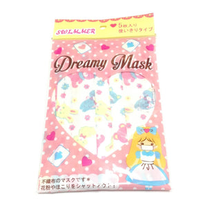 Dreamy Mask (Animals) from SWIMMER