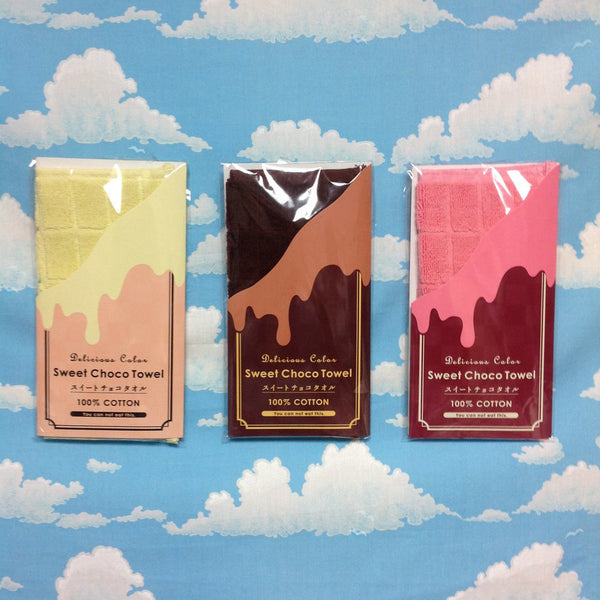 Sweets Chocolate Towel (several colors)