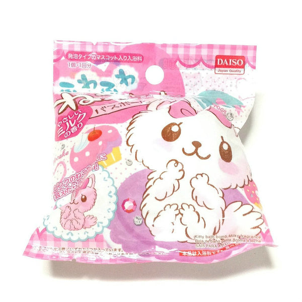 [Fluffy Cat Chan] Bath Ball with Milk Bubble Scent