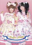 2010 Autumn Collection (Brand Catalog, LOOK BOOK) from Angelic Pretty