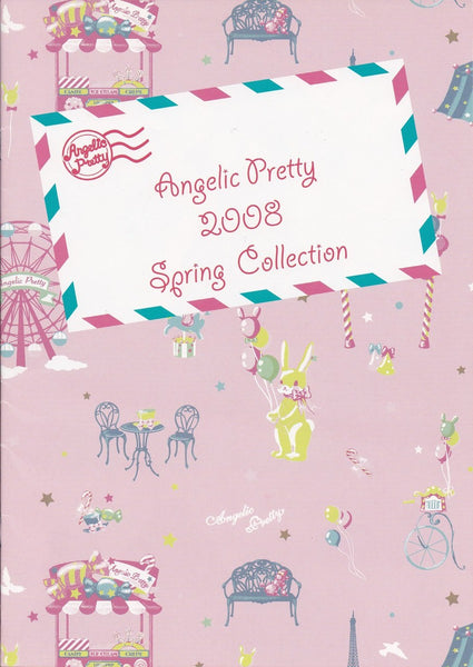 2008 Spring Collection (Brand Catalog, LOOK BOOK) from Angelic Pretty (C)