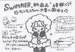 Mokomoko-chan Items Flyer from SWIMMER