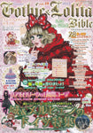 Gothic & Lolita Bible Vol. 49 Flyer (C)