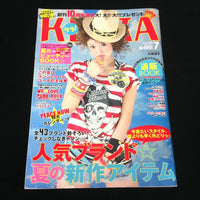 KERA! Magazine vol 131, July 2009 (C) With Poster