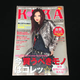 KERA! Magazine vol. 123, October 2008