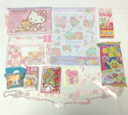 Lolita's Surprise Gift Pack