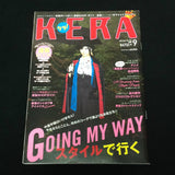 KERA! Magazine vol. 193, September 2014