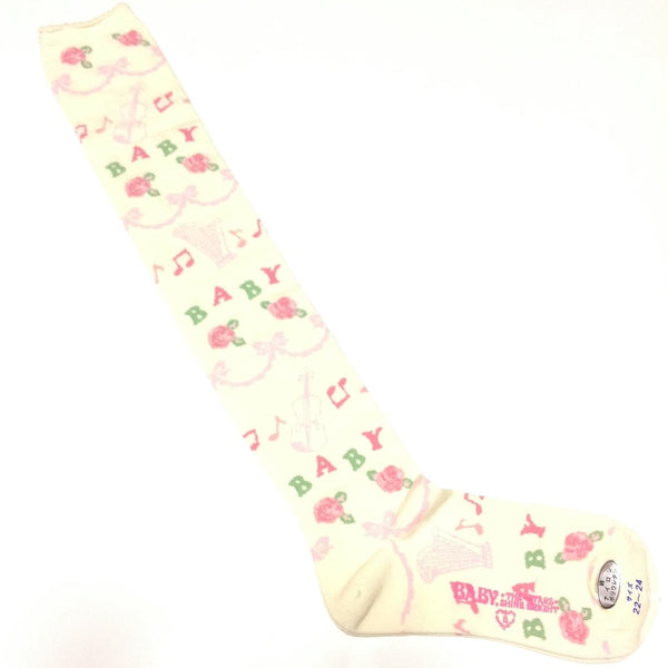 La La La ♪ Swing Furry Puppy OTKs in Ivory from Baby, the Stars Shine Bright
