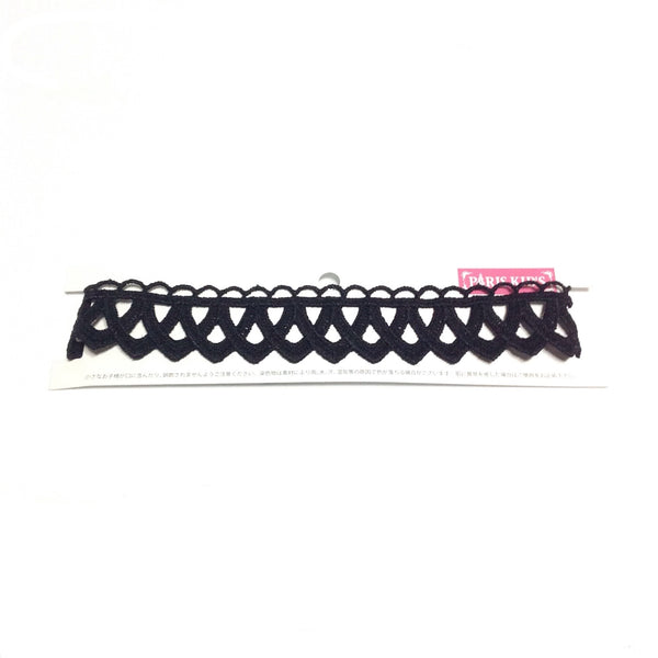 Lace Choker in Black from Paris Kid's