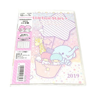 Little Twin Stars 2019 A6 Calendar from Sanrio