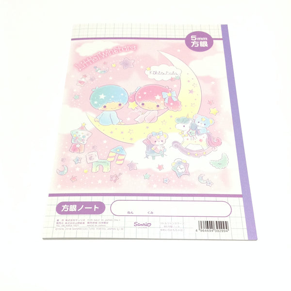 Little Twin Stars B5 Grid Note (Dream Colored Toy Box) from Sanrio