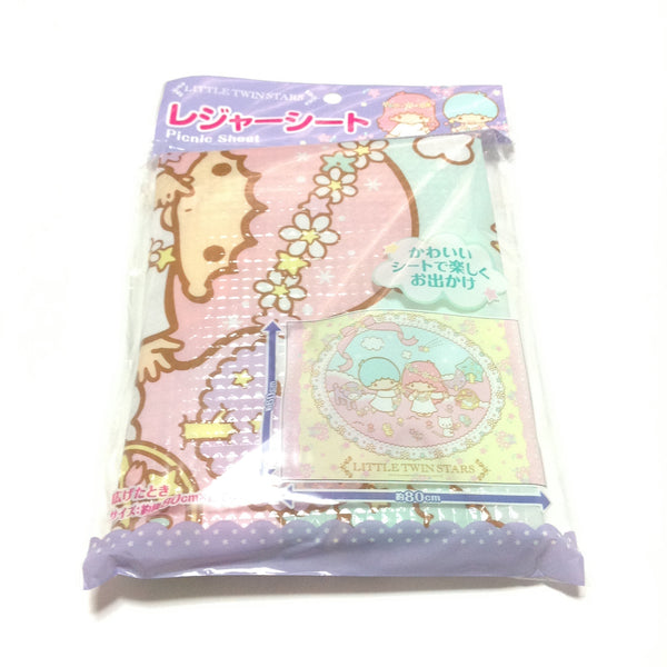 Little Twin Stars Leisure Sheet (Picnic Sheet) from Sanrio