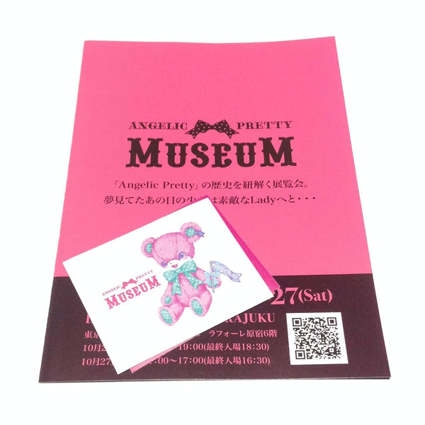 Museum Flyer and Sticker Set from Angelic Pretty
