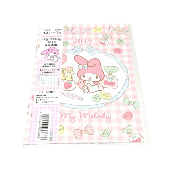 My Melody 2019 A6 Calendar from Sanrio