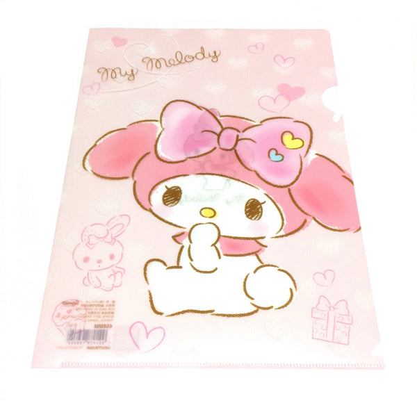 My Melody Clearfile (Shy) from Sanrio