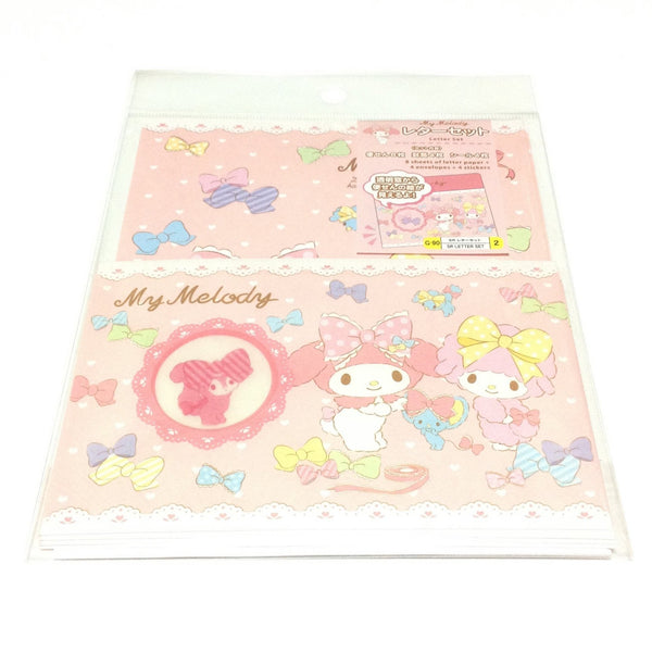 My Melody Letter Set from Sanrio