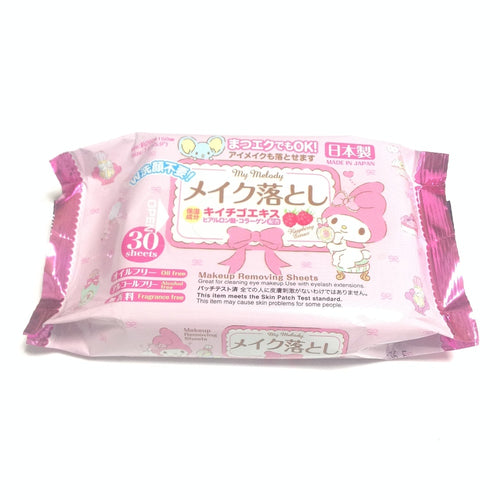 Raspberry My Melody Makeup Removing Sheets (30 sheets) from Sanrio