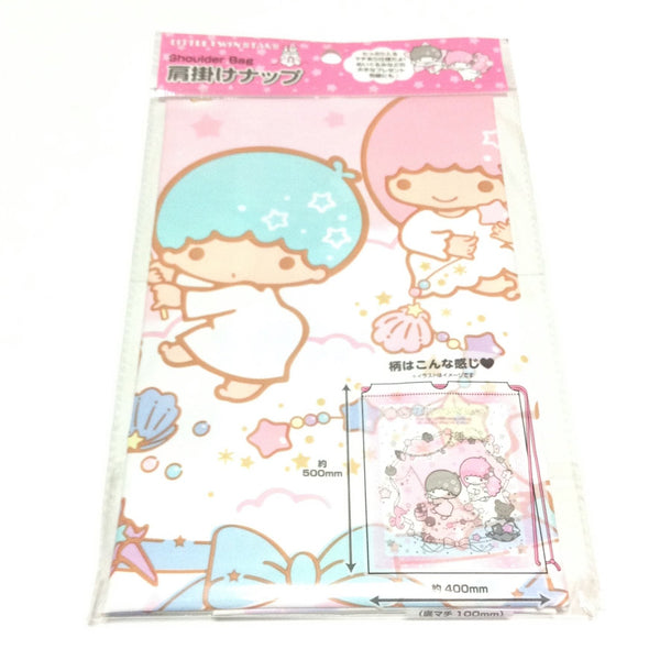 Little Twin Stars Shoulder Bag (Sea of Clouds) from Sanrio