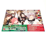 Smile Berry Shibuya Rex Christmas Concert Flyer