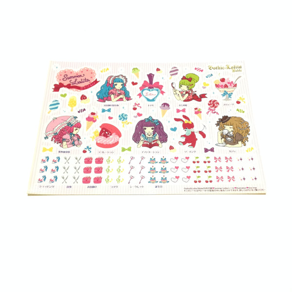 Summer Lolita Sticker from Imai Kira