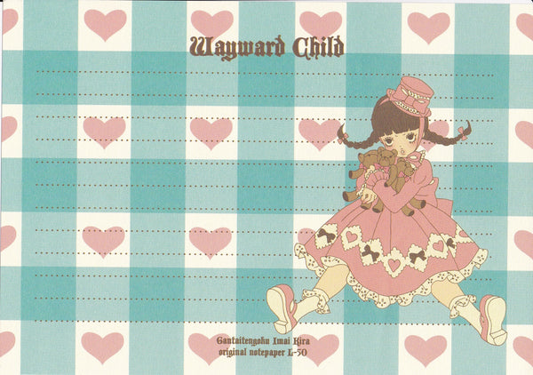 "Gantaiteigoku ""Wayward Child"" Original Notepaper (L-50) from Imai Kira"