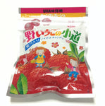 Wild Strawberry's Trail Candy