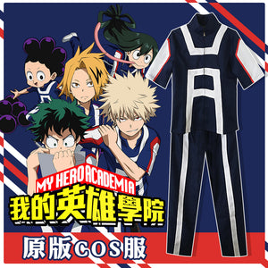 My Hero Academia Cosplay Costume - Accessory Shop