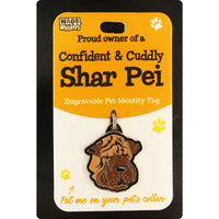 DESIRABLE GIFTS SHAR PEI WAGS & WHISKERS DOG PET TAG I CAN NOT ENGRAVE THIS ITEM