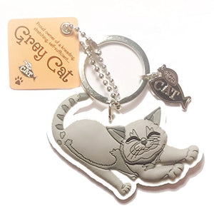 "Cat Key Ring ""Grey Cat (kneading)"" by Paper Island Top Dog & Cat Keyrings"
