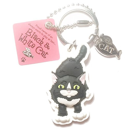"Cat Key Ring ""Black & White Cat (5am)"" by Paper Island Top Dog & Cat Keyrings ?"