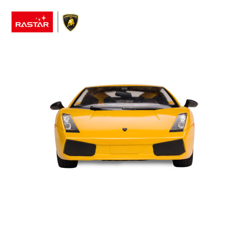 Image of Lamborghini Superleggera - R/C cars - 1:14 Scale - Sold in Canada only!