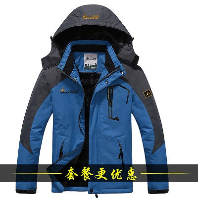 Mens Winter Waterproof Jacket - Denim Blue / L - Fashionmen