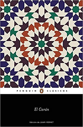 El Coran / The Qur'an (Spanish Edition) by Varios autores (Marzo 8, 2016) - libros en español - librosinespanol.com