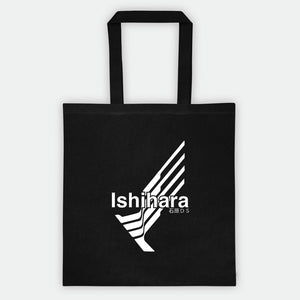 FREE Limited Tote Bag for orders over $150 !