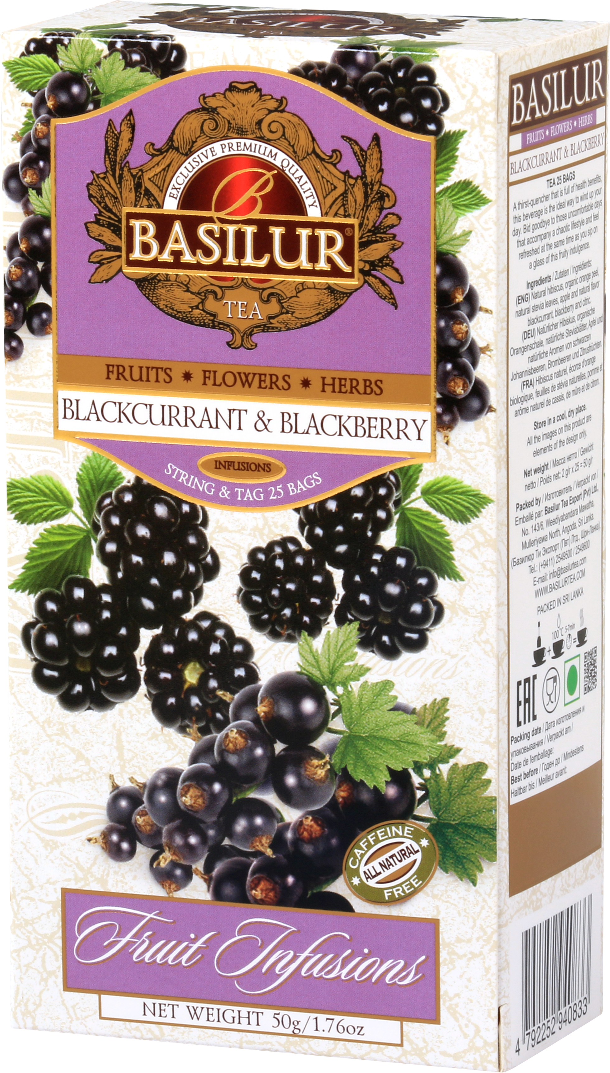 Fruit Infusion – Blackcurrant & Blackberry Tea
