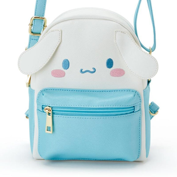Sanrio Cinnamoroll Back Pack / Messenger Bag
